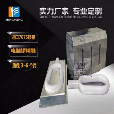 塑胶日用品超声波模具  电动拖把手柄模具