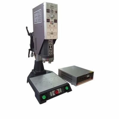 20K经济型超声波塑焊机