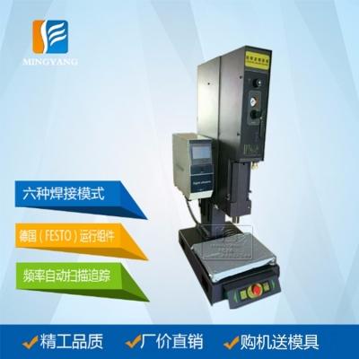 35K智能型超声波塑焊机