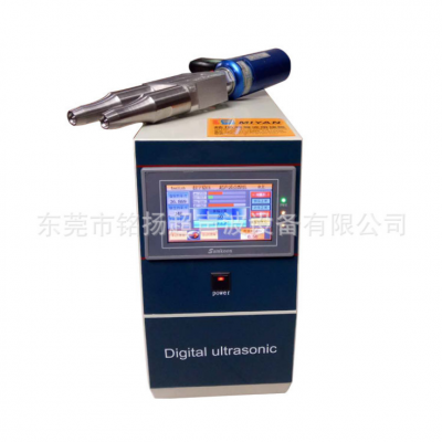 手持式 便携式超声波焊接机