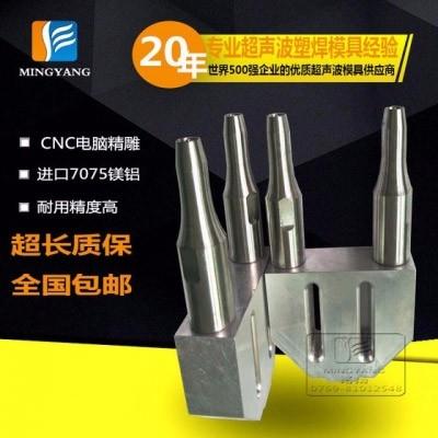 汽车A柱焊接模具|A柱点焊治具
