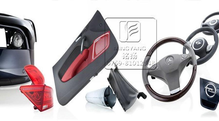 汽车零部件超声波焊接